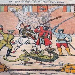 Σήμερα η Ελλάς πρέπει να συμμαχήσει και πάλι με τα Ορθόδοξακράτη…