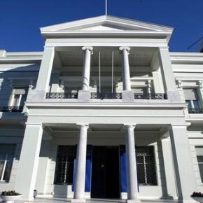 Απάντηση του ΥΠ.ΕΞ. στην προκλητική ανακοίνωση τηςΆγκυρας
