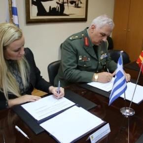 Πρόγραμμα Στρατιωτικής Συνεργασίας Ελλάδος-πΓΔΜ2017