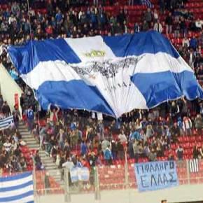 Η «απαγορευμένη Σημαία» της Βορείου Ηπείρου στον αγώνα Ελλάδα –Βοσνία!