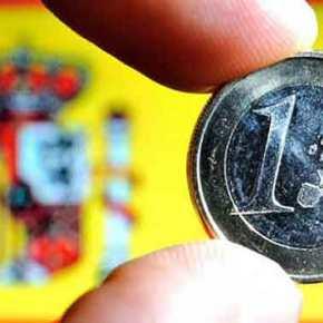 ΙΣΠΑΝΙΑ : ΕΥΡΩ ΤΕΡΜΑ, ΤΩΡΑ…ZOQUITO, PUMA, CHAVICO ΚΑΙRES!