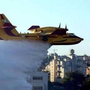 Θαυμασμός στο Ισραήλ για τους Έλληνες πιλότους των CL-415: Πετούσαν στα 20 μ. και έσβηναν τις πυρκαγιές! (εικόνες,βίντεο)