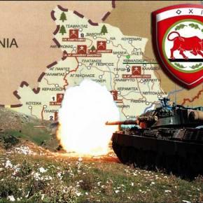 """""""Χαλύβδινη ασπίδα"""" στα ελληνοαλβανικά σύνορα!ΒΙΝΤΕΟ"""