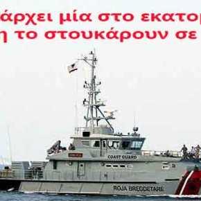 """""""Καλώς τα παιδιά""""! Οι Αλβανοί στο Αιγαίο με """"νατοϊκές ευλογίες"""" και αυξημένουςμισθούς!"""