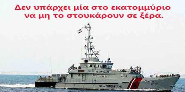 albania_ploio-660x330