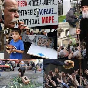 Η ανατριχιαστική προφητεία του Γέροντα Παϊσίου! Η Ελλάδα, η φορολογία και ο πόλεμος με τηνΤουρκία