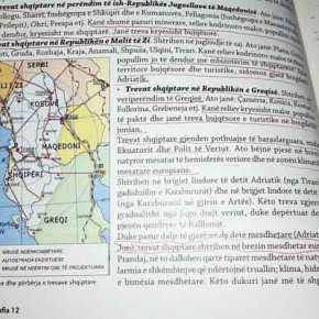 Σηκώνουμε το γάντι στον Έντι Ράμα: Οι «αλβανικές περιοχές στην Ελλάδα» στα σχολικά βιβλία Γεωγραφίας τηςΑλβανίας