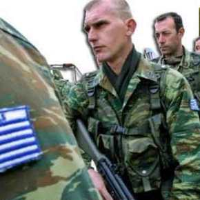 """""""Εμείς είμαστε ο Στρατός σας""""! Βίντεο """"ποίημα"""" του ΓΕΣ """"φάρμακο"""" κατά τηςμιζέριας"""