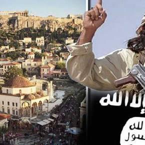 Σχέδιο «Ισλαμοποίησης της Ελλάδας» εδώ και τώρα- Πώς θα μας αναγκάζουν να βάζουμε μουσουλμάνους- «μετανάστες» μέσα στα σπίτια μας!!! (Βίντεο-Σοκ)