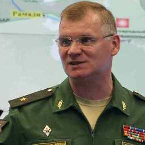 To ρωσικό υπουργείο Αμυνας κάλυψε την Ελλάδα και την Κύπρο για τις κατηγορίες της ΕΕ ότι συνεργούν στην παραβίαση του εμπάργκο στη Συρία!(upd)