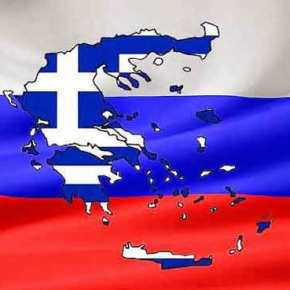 Τα ελληνικά δεύτερη επίσημη γλώσσα στα ρωσικά σχολεία – Συγκίνηση σε όλον τονΕλληνισμό