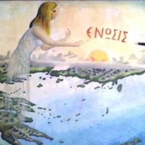 Η Άγκυρα τώρα μιλάει για «προσάρτηση» της βόρειας Κύπρου – Μια καλή ευκαιρία για ένωση της Κύπρου με την Ελλάδα ΘΑ ΕΠΙΣΤΡΕΨΕΙ ΤΟ ΣΧΕΔΙΟ ΝΤΙΝ ΑΤΣΕΣΟΝ 52 ΧΡΟΝΙΑ ΜΕΤΑ ΤΗΝ ΑΠΟΡΡΙΨΗ ΤΟΥ ΑΠΟ ΤΟΝΜΑΚΑΡΙΟ;
