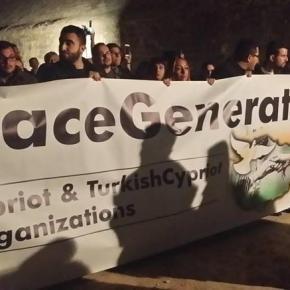 Ελληνοκύπριοι και Τουρκοκύπριοι σε κοινή εκδήλωση για λύση του ΚυπριακούΦωτογραφίες.