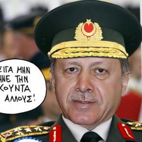 Ερντογάν:Με λένε δικτάτορα;Απ'το ένα αυτί μπαίνει από το άλλοβγαίνει!