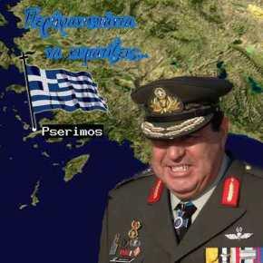 Ο Στρατηγός Φράγκος γέμισε τη Ψέριμο με ελληνικέςσημαίες-Βίντεο