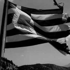 Στρατηγικό αδιέξοδο για τη χώρα: Η οικονομική καταστροφή οδηγεί σε eθνικήκαταστροφή