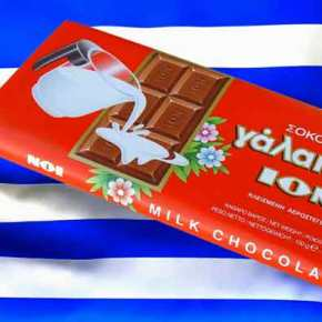ΠΑΓΩΣΑΝ οι εργαζόμενοι στην ΙΟΝ- Λιώνει η σοκολατοβιομηχανία- Όλο τοπαρασκήνιο!