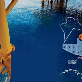 ΤΙ ΛΕΝΕ ΟΙ NAVTEX KAI NAVWARN ΠΟΥ ΕΧΟΥΝ ΕΚΔΟΘΕΙ Ερευνες για φυσικό αέριο σε χρυσοφόρο κοίτασμα ξεκίνησε αιφνιδιαστικά η Κύπρος – Πολεμικά πλοία στέλνει ηΤουρκία