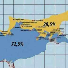 Ν.Αναστασιάδης και Μ.Ακιντζί συμφώνησαν στο εδαφικό; – Ο χάρτης που δείχνει τι δίνουν πίσω οιΤουρκοκύπριοι