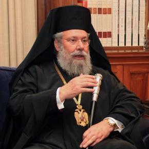 Αρχιεπίσκοπος Κύπρου: «Δεν μπορεί να κλείσει το Κυπριακό, εάν δεν επιστραφούν εδάφη,σπίτια»