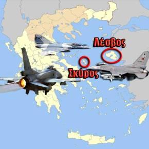 Αποθρασύνεται η Άγκυρα: Σε τρεις αερομαχίες ενεπλάκησαν τα τουρκικά μαχητικά με αεροσκάφη τηςΠΑ