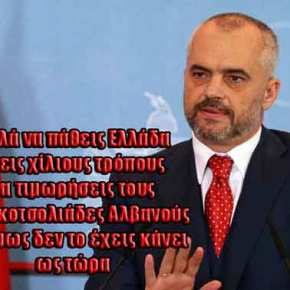 Σφοδρή επίθεση του ελληνικού ΥΠΕΞ κατά Αλβανίας και Έντι Ράμα για τα περί «σωτηρίας της Ακρόπολης από τουςΑλβανούς»