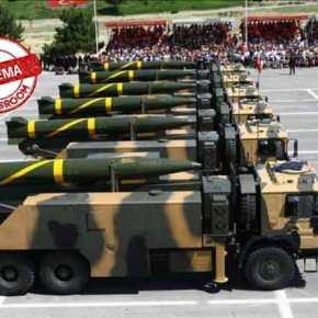 Αυτοί είναι οι κατευθυνόμενοι πύραυλοι εμβέλειας 120χλμ που κατασκεύασε και παρέλαβε η Τουρκία! (Video,φωτό)