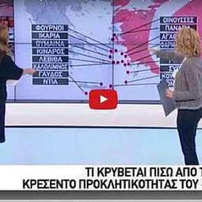 ΣΟΚ!: Ο Ερντογάν απειλεί ευθέως ότι αν μείνει εκτός μοιρασιάς, θα στραφεί προς τηνΕλλάδα