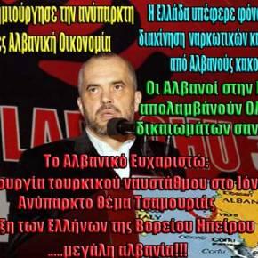 Ανθελληνικό παραλήρημα από τον Αλβανό πρωθυπουργό: Δεν είναι Ελληνική η Χειμάρρα, ήρθαν πεινασμένοι Έλληνες να φάνε ψωμί στηνΑλβανία!
