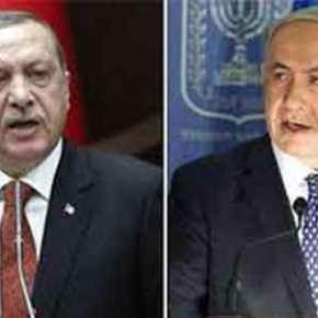 """Γιατί Τουρκία και Ισραήλ δεν θα μπορέσουν να """"τα βρουν"""" ποτέ όπωςπριν"""