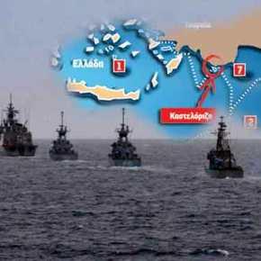 ΕΚΤΑΚΤΟ: Απλώνεται ο ελληνικός Στόλος γύρω από το Καστελόριζο – Ισχυρός «δακτύλιος» προστασίας στονησί