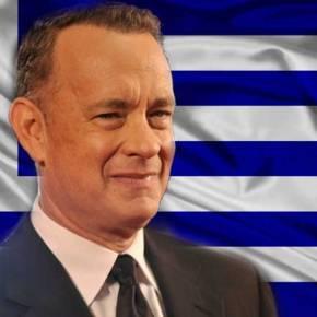 Ο Τομ Χανκς χορεύει Ελληνικά και φωνάζει «Είναι ωραίο να είσαιΈλληνας»!!!
