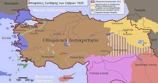 treaty_sevres_otoman_el