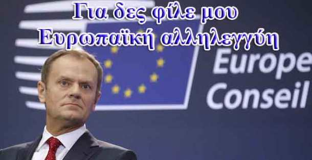 tusk-takes-over-640x330