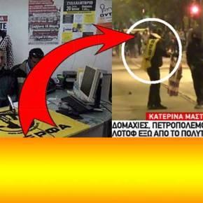 Το μνημονιακό καθεστώς αμόλησε τα μαντρόσκυλά του – Καίνε την Αθήνα οι κοπρίτες της εθνοπροδοτικήςαριστεράς