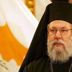 Αρχιεπίσκοπος Κύπρου: Θα φτιάξω εκκλησιαστικά σχολεία και νηπιαγωγεία όπου θα γαλουχούνται φυσιολογικοί άνθρωποι(βίντεο)