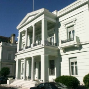 Tι απαντά το υπ. Εξωτερικών στη νέα τοποθέτηση Ερντογάν για τη συνθήκη τηςΛωζάννης