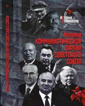 Το τυπικό τέλος της Σοβιετικής αυτοκρατορίας: παραίτηση Γκορμπατσόφ σαν σήμερα το1991
