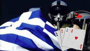 Έλληνας Πιλότος σε αναχαίτιση μεμέτη «Το Lock On από πάνω!Ωραία-Ωραία»