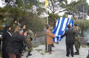 Χίος: Γιόρτασαν την παράδοση του νησιού στον ΕλληνικόΣτρατό