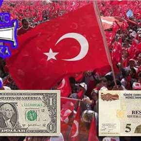 """Ο """"γκιαούρης"""", ο Ερντογάν και το δολάριο! Σε κατάσταση χάους η τουρκικήοικονομία"""