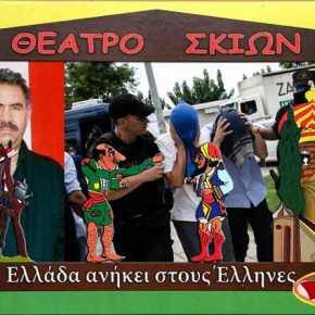 Παραδίδουμε τους 8 Τούρκους αξιωματικούς στονΕρντογάν!