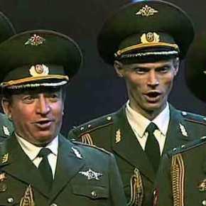 Ποια ήταν η διάσημη ρωσική ορχήστρα Αλεξάντροφ που «ξεκληρίστηκε» στη μοιραία πτήση(βίντεο)