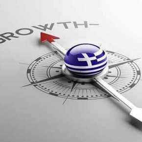 ΤΙ ΑΝΑΦΕΡΕΙ ΑΝΑΛΥΤΙΚΑ Η ΕΚΘΕΣΗ Για «εκτόξευση» της ελληνικής οικονομίας από το 2017 μιλάει η Τράπεζα τηςΕλλάδος