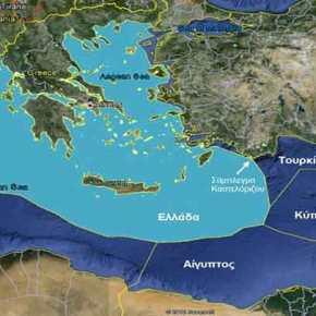Επιστολή στον ΟΗΕ απέστειλε η Ελλάδα για ΑΟΖ και Τουρκία: «Δεν θα ζητήσουμε την γνώμη της Άγκυρας για την οριοθέτησήτης»