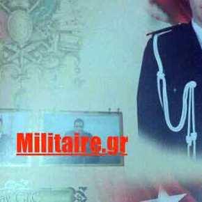 Τούρκος αστυνομικός των Ειδικών Δυνάμεων ο δολοφόνος του Ρώσουπρέσβη!!!