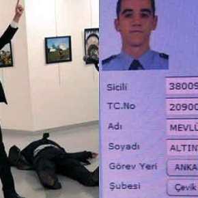 Αποκάλυψη βόμβα στην Τουρκία: Πληρωνόταν από το κόμμα Ερντογάν ο αστυνομικόςδολοφόνος
