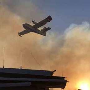 Οι παράτολμες πτήσεις των ελληνικών CL-415 πετώντας πάνω από τις φλόγες στο Ισραήλ! (Ολόκληρο τοβίντεο)