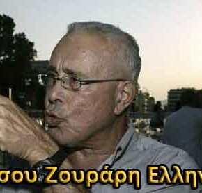 ΣΟΚ ΑΠΟ ΖΟΥΡΑΡΙ! Απίστευτη δήλωση για τα ελληνικά νησιά – Εμβρόντητος ο υπουργόςΠαιδείας