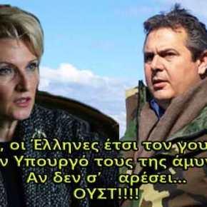 Θρασύτατη επίθεση της Αλβανίδας ΥΠΑΜ στον Ελληνα ΥΕΘΑ Π.Καμμένο – Μιλάει για «ειρήνη» ενώ οι Αλβανοί αιματοκύλισαν τα Βαλκάνια το1999!
